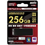 HI-DISC HDUF104S256G3 [256GB]