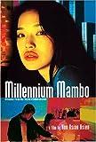 Millennium Mambo [Import]