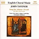 Tavener: Song for Athene , Svyati and other choral works
