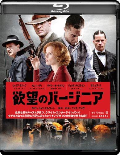 欲望のバージニア Blu-ray