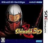 やっとShinobi 3D