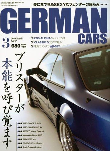 GERMAN CARS ( ジャーマン カーズ ) 2010年 03月号 [雑誌]