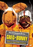 Greg the Bunny - Best of the Film Parodies (2006)