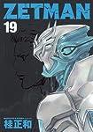 ZETMAN 19��