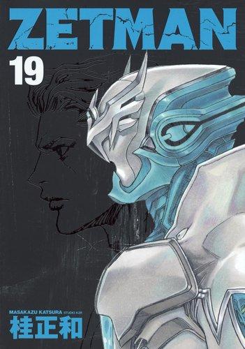 ZETMAN 19 (ヤングジャンプコミックス)