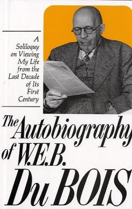 give me one of w.e.b. dubios favorite essay