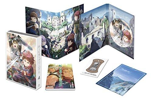 灰と幻想のグリムガル Vol.4(初回生産限定版) [Blu-ray]
