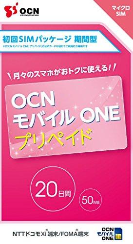OCN モバイル ONE プリペイド(初回SIMパッケージ)期間型 マイクロSIM T0004018