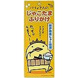 味源 バリィさんの雑魚玉ふりかけ 75g