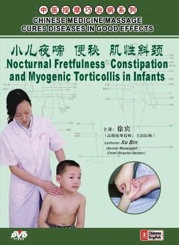 Infants And Constipation front-885453