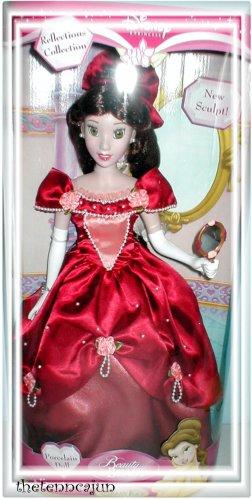 Brass Key Reflection Collection Disney Princess Belle 18