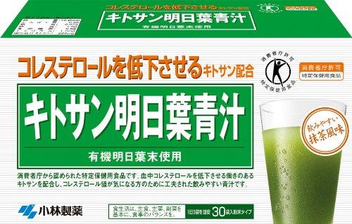 小林 キトサン明日葉青汁 30袋
