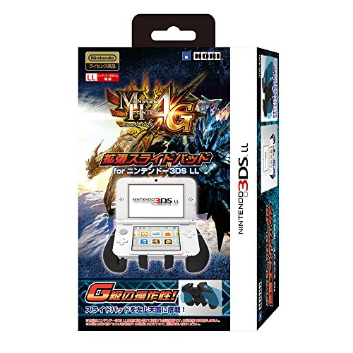 3DS LL Monster Hunter 4G Extended slide pad for Nintendo 3DS LL (Slide Pad 3ds Xl compare prices)