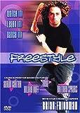 FREESTYLE~スーパースターの振付師、ブライアン・フリードマンのダンスレッスン~ [DVD]