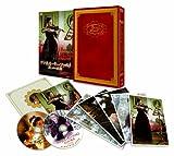 ナンネル・モーツァルト 哀しみの旅路 アンサンブル・エディション(初回限定生産版) [DVD]