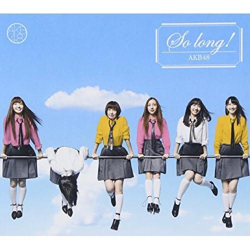 So long !【多売特典生写真なし】(初回限定盤)(TYPE-K)(DVD付)