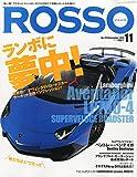 Rosso (ロッソ) 2015年11月号 Vol.220