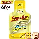 PowerBar(パワーバー)パワージェル バナナ味(12本セット)