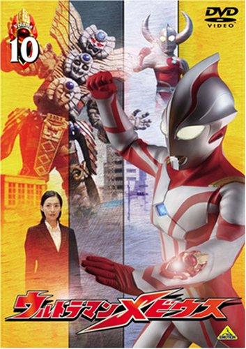 ウルトラマンメビウス Volume 10 [DVD]