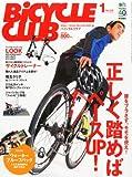 BiCYCLE CLUB (バイシクル クラブ) 2014年01月号