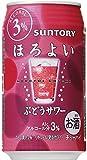 サントリー チューハイ ほろよい<ぶどうサワー> 350ml×24缶