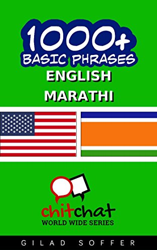 Gilad Soffer - 1000+ Basic Phrases English - Marathi (ChitChat WorldWide) (English Edition)
