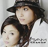 Lu Lu Lu by Gam (2007-03-27)