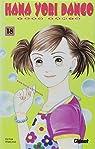 Hana Yori Dango, tome 18