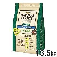 ニュートロ ナチュラル チョイス ドッグフード プロテインシリーズ ラム&玄米 中型犬〜大型犬用 シニア犬用 13.5kg