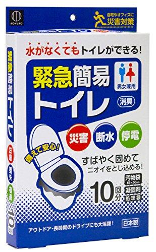 小久保 防災グッズ 凝固剤入 緊急簡易トイレ10回分入 KM-012