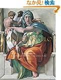 Michelangelo: The Complete Sculpture, Painting, Architecture