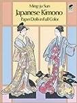 Japanese Kimono Paper Dolls