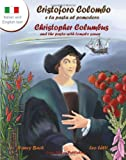 Cristoforo Colombo E La Pasta Al Pomodoro - Christopher Columbus and the Pasta with Tomato Sauce: A Bilingual Picture Book (Italian-English Text) (Italian Edition)