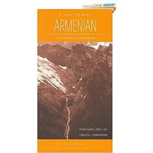 Eastern Armenian  Armenian-English, English-Armenian Dictionary