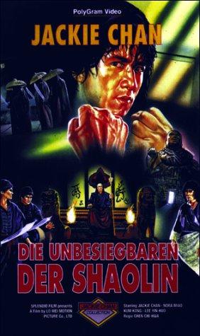 Die Unbesiegbaren der Shaolin [VHS]