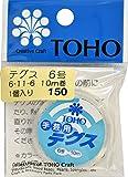 TOHO テグス 太さ約0.4mm×約10m巻 6-11-6 (6号) スキ
