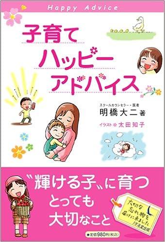 育児本なんていらないと思っていた私が、心からあってよかったと思える書籍5選!の画像2
