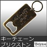 (ブリクストン)BRIXTON 9005 ブリクストン キーホルダー キーチェーン キーリング ターバン アンティーク 栓抜き BRIXTON TAVERN KEYCHAIN 112-05029-0903 ANTIQUE BRONZE