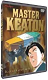 Master Keaton, Vol. 3: Killer Conscience