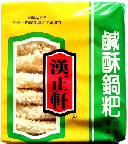 Hanzhengxuan Rice Cake 7 Oz z (pack of 2) (Asian Rice Candy compare prices)