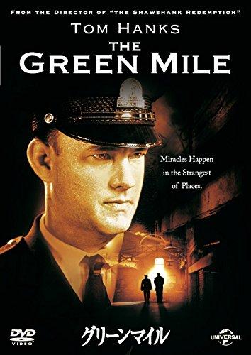 グリーンマイルの画像 p1_27
