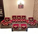 CHAHAK LEAF CHENILLE MAROON SOFA SLIPCOVER SET WITH 6 ARMS COVER