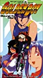 Golden Boy Ep 4-6: Bound for Glory (Dub) [VHS] [Import]