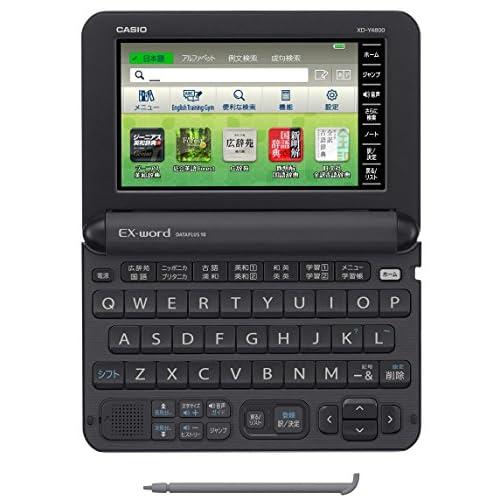 カシオ 電子辞書 エクスワード 高校生モデル XD-Y4800BK ブラック コンテンツ170
