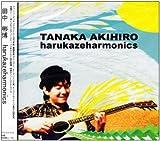 harukaze harmonics