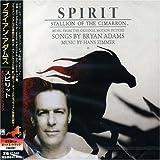 スピリット/オリジナル・サウンドトラック