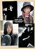 le 5 eme Anniversaire L'Histoire de 2000 a 2005 [DVD]