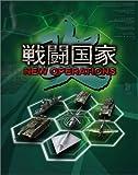 echange, troc Sento Country Kai New Operation (w/ Bonus DVD)[Import Japonais]