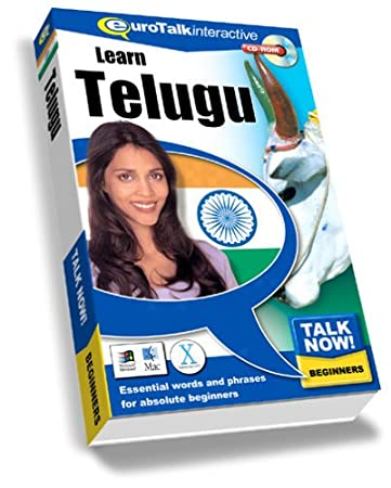 Talk Now Learn Telugu: Essential Words and Phrases for Absolute Beginners (PC/Mac)