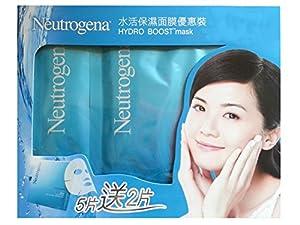Neutrogena Hydro Boost Mask (Box of 7 sheets)